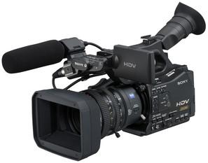 HVR-Z7U_HDV_camcorder_med